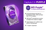 HDD 500GB SATAIII WD Purple 64MB for DVR/Surveillance (3 years warranty)
